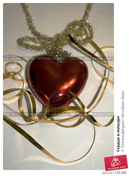 Сердце в мишуре, фото № 138988, снято 5 декабря 2007 г. (c) Татьяна Дигурян / Фотобанк Лори