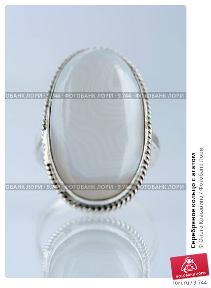 Серебряное кольцо с агатом, фото № 9744, снято 6 августа 2006 г. (c) Ольга Красавина / Фотобанк Лори