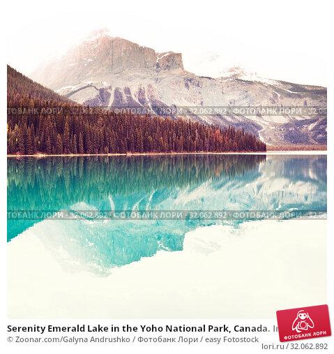Serenity Emerald Lake in the Yoho National Park, Canada. Instagram filter. Стоковое фото, фотограф Zoonar.com/Galyna Andrushko / easy Fotostock / Фотобанк Лори