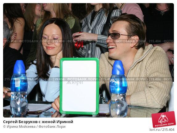 Сергей Безруков с женой Ириной, эксклюзивное фото № 215404, снято 4 декабря 2005 г. (c) Ирина Мойсеева / Фотобанк Лори