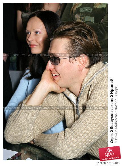 Сергей Безруков с женой Ириной, эксклюзивное фото № 215408, снято 4 декабря 2005 г. (c) Ирина Мойсеева / Фотобанк Лори