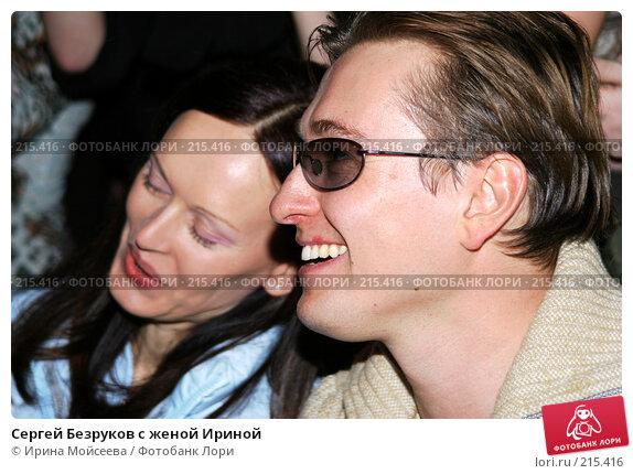 Сергей Безруков с женой Ириной, эксклюзивное фото № 215416, снято 4 декабря 2005 г. (c) Ирина Мойсеева / Фотобанк Лори