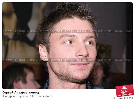Сергей Лазарев, певец, фото № 126576, снято 24 ноября 2007 г. (c) Андрей Старостин / Фотобанк Лори