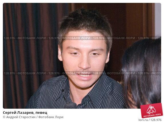 Сергей Лазарев, певец, фото № 128976, снято 24 ноября 2007 г. (c) Андрей Старостин / Фотобанк Лори