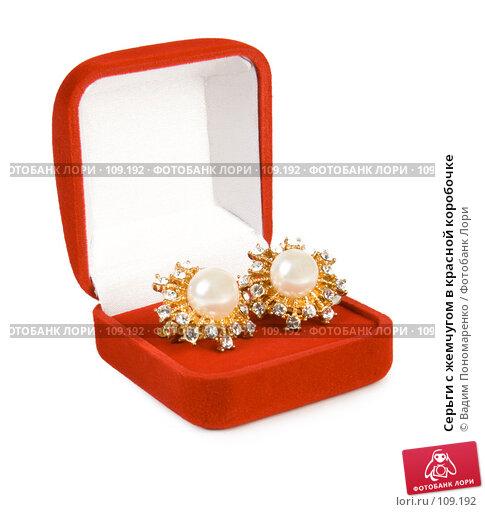 Серьги с жемчугом в красной коробочке, фото № 109192, снято 27 октября 2007 г. (c) Вадим Пономаренко / Фотобанк Лори