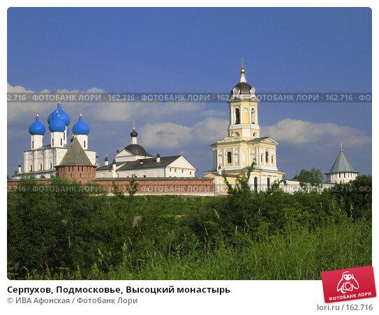 Серпухов, Подмосковье, Высоцкий монастырь, фото № 162716, снято 28 июня 2006 г. (c) ИВА Афонская / Фотобанк Лори