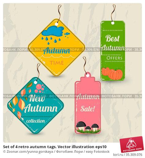 Set of 4 retro autumn tags. Vector illustration eps10. Стоковое фото, фотограф Zoonar.com/yunna gorskaya / easy Fotostock / Фотобанк Лори