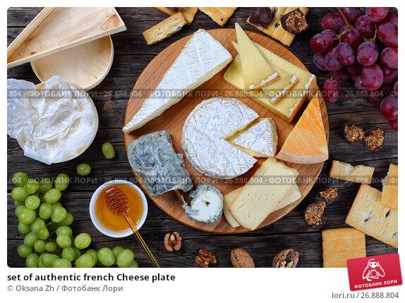 Купить «set of authentic french Cheese plate», фото № 26888804, снято 18 апреля 2017 г. (c) Oksana Zh / Фотобанк Лори