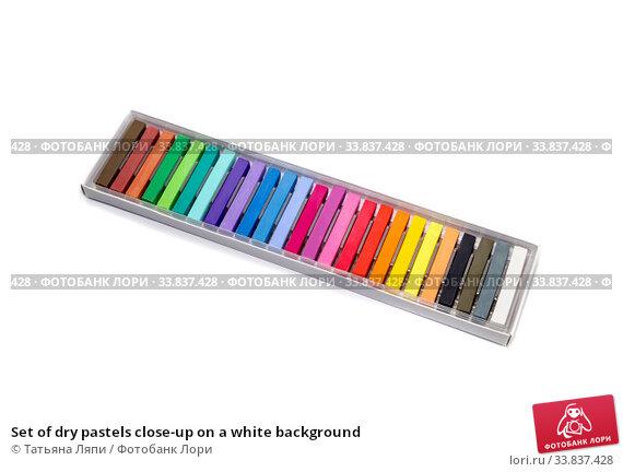 Купить «Set of dry pastels close-up on a white background», фото № 33837428, снято 2 апреля 2020 г. (c) Татьяна Ляпи / Фотобанк Лори