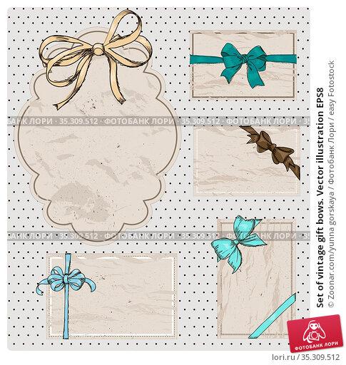 Set of vintage gift bows. Vector illustration EPS8. Стоковое фото, фотограф Zoonar.com/yunna gorskaya / easy Fotostock / Фотобанк Лори