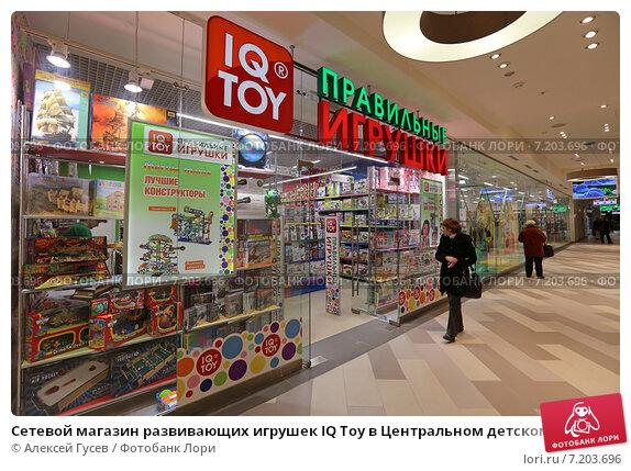 магазин игрушек в центральном детском магазине