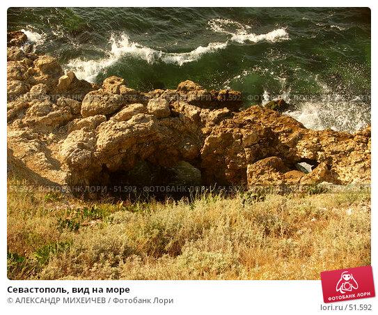 Севастополь, вид на море, фото № 51592, снято 18 июля 2006 г. (c) АЛЕКСАНДР МИХЕИЧЕВ / Фотобанк Лори