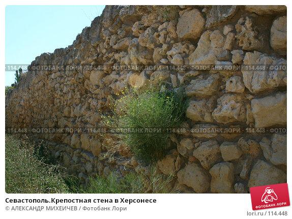Севастополь.Крепостная стена в Херсонесе, фото № 114448, снято 21 августа 2007 г. (c) АЛЕКСАНДР МИХЕИЧЕВ / Фотобанк Лори