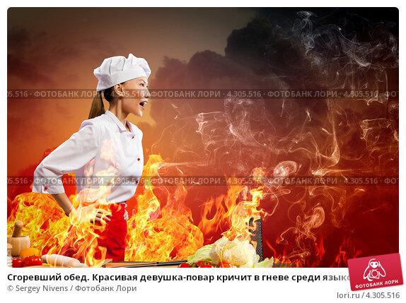 GLAVPOSTCOM  последние новости в Украине за 24 часа