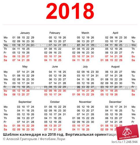 Какие есть праздники в 10 декабря