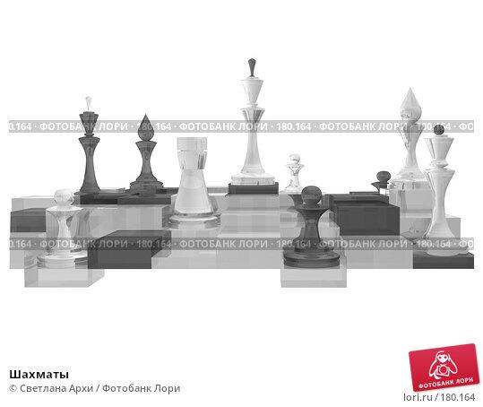 Шахматы, иллюстрация № 180164 (c) Светлана Архи / Фотобанк Лори