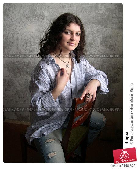 Шарм, фото № 140372, снято 1 апреля 2006 г. (c) Евгения Фашаян / Фотобанк Лори