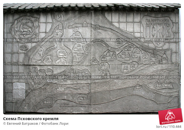 Схема Псковского кремля, фото № 110444, снято 18 августа 2007 г. (c) Евгений Батраков / Фотобанк Лори