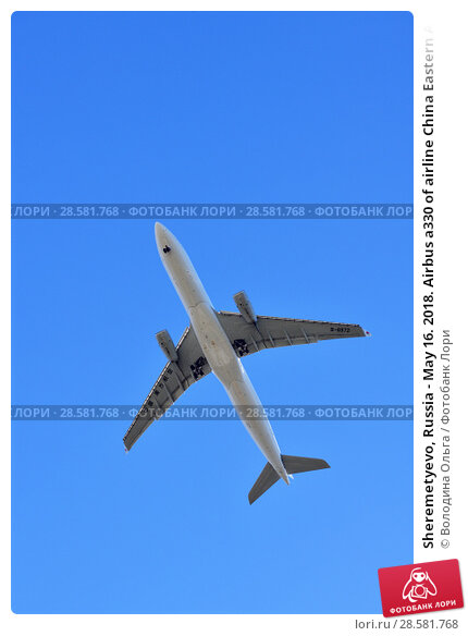 Купить «Sheremetyevo, Russia - May 16. 2018. Airbus a330 of airline China Eastern Airlines», фото № 28581768, снято 9 мая 2018 г. (c) Володина Ольга / Фотобанк Лори
