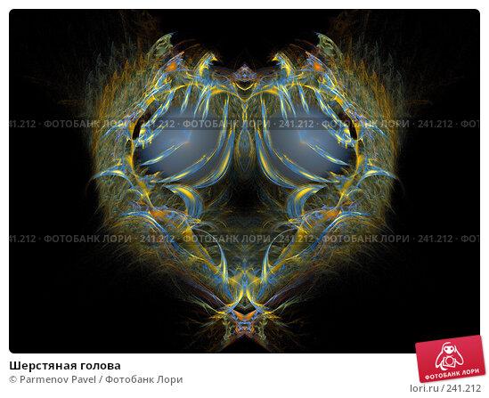 Купить «Шерстяная голова», иллюстрация № 241212 (c) Parmenov Pavel / Фотобанк Лори