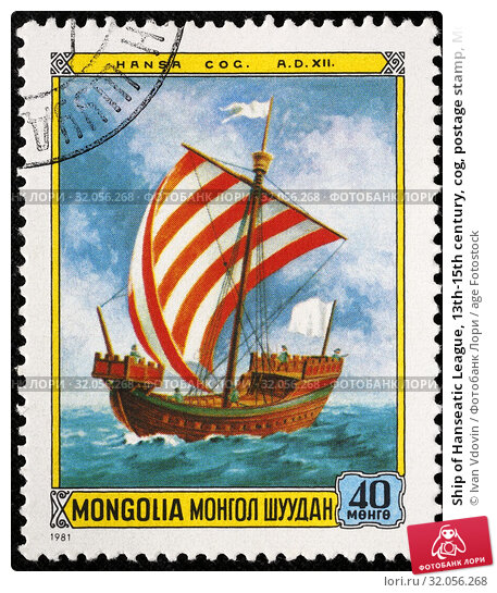 Ship of Hanseatic League, 13th-15th century, cog, postage stamp, Mongolia, 1981. (2014 год). Редакционное фото, фотограф Ivan Vdovin / age Fotostock / Фотобанк Лори