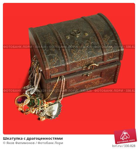 Купить «Шкатулка с драгоценностями», фото № 330828, снято 21 июня 2008 г. (c) Яков Филимонов / Фотобанк Лори