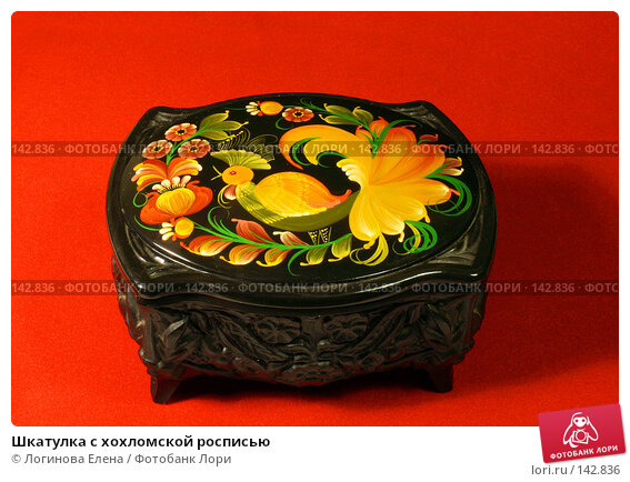 Шкатулка с хохломской росписью, фото № 142836, снято 21 октября 2007 г. (c) Логинова Елена / Фотобанк Лори