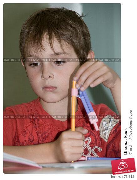 Школа. Урок, фото № 73612, снято 19 августа 2007 г. (c) urchin / Фотобанк Лори