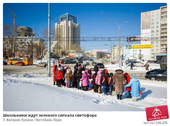 Школьники ждут зеленого сигнала светофора, фото № 236276, снято 22 февраля 2008 г. (c) Валерия Потапова / Фотобанк Лори