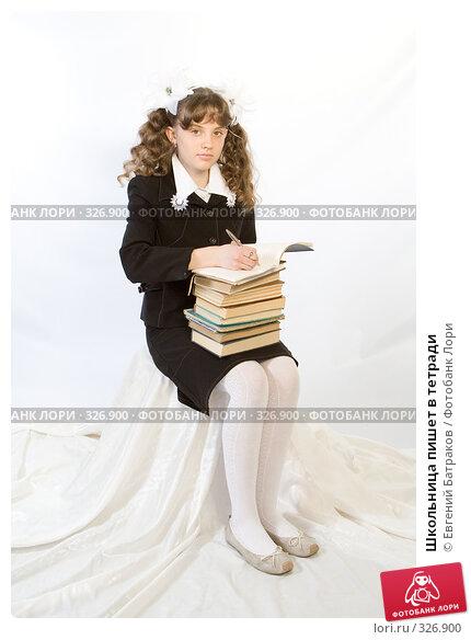 Купить «Школьница пишет в тетради», фото № 326900, снято 23 марта 2008 г. (c) Евгений Батраков / Фотобанк Лори
