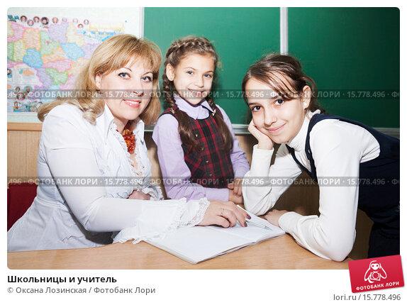 Фото ученица и учитель