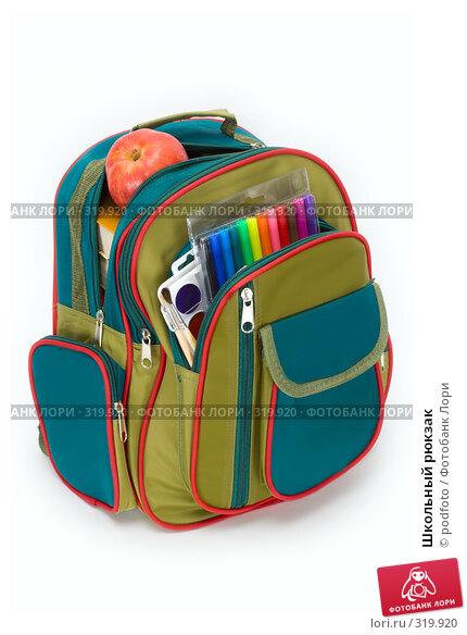 Школьный рюкзак, фото № 319920, снято 27 августа 2007 г. (c) podfoto / Фотобанк Лори
