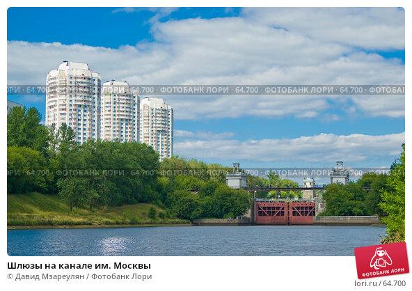 Шлюзы на канале им. Москвы, эксклюзивное фото № 64700, снято 22 июля 2007 г. (c) Давид Мзареулян / Фотобанк Лори