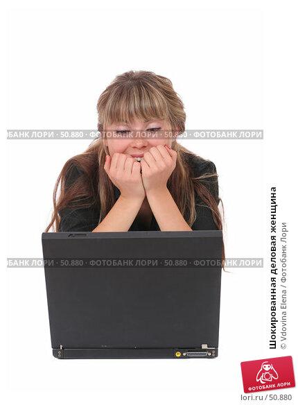 Шокированная деловая женщина, фото № 50880, снято 25 мая 2007 г. (c) Vdovina Elena / Фотобанк Лори