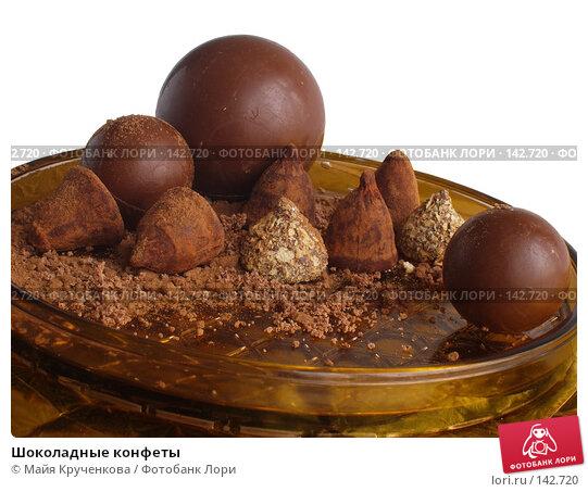 Шоколадные конфеты, фото № 142720, снято 3 января 2007 г. (c) Майя Крученкова / Фотобанк Лори