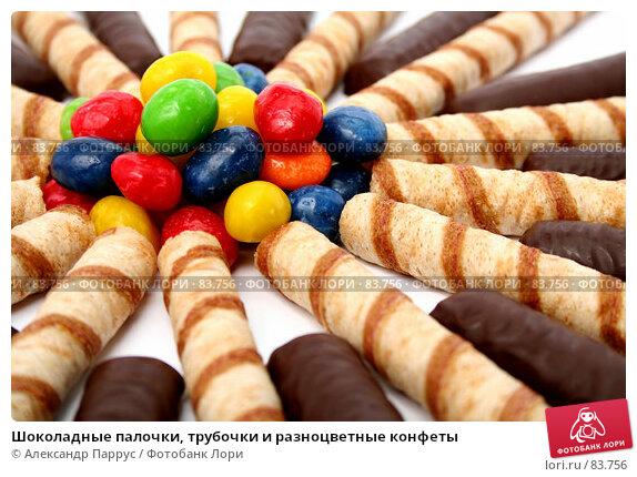 Шоколадные палочки, трубочки и разноцветные конфеты, фото № 83756, снято 9 января 2007 г. (c) Александр Паррус / Фотобанк Лори