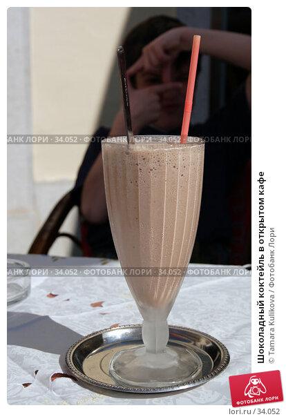 Шоколадный коктейль в открытом кафе, фото № 34052, снято 9 апреля 2007 г. (c) Tamara Kulikova / Фотобанк Лори