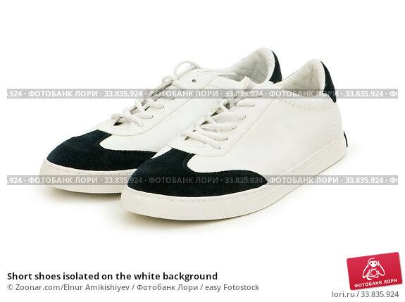 Купить «Short shoes isolated on the white background», фото № 33835924, снято 1 июня 2020 г. (c) easy Fotostock / Фотобанк Лори