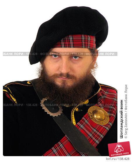 Шотландский воин, фото № 138428, снято 7 января 2006 г. (c) Serg Zastavkin / Фотобанк Лори