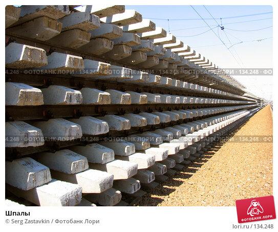 Шпалы, фото № 134248, снято 9 апреля 2005 г. (c) Serg Zastavkin / Фотобанк Лори