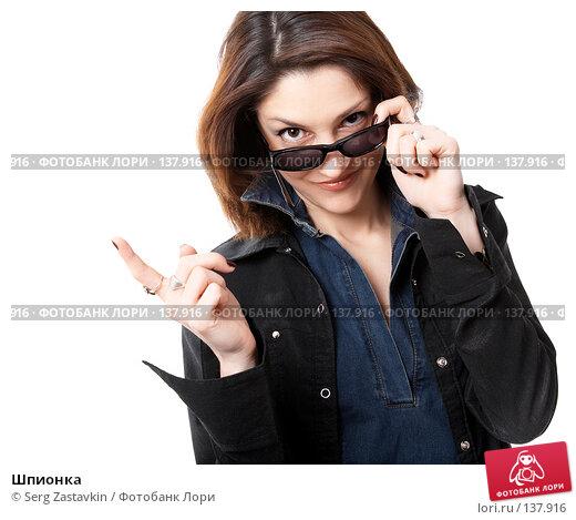 Шпионка, фото № 137916, снято 19 апреля 2007 г. (c) Serg Zastavkin / Фотобанк Лори