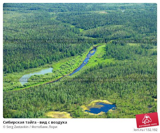 Сибирская тайга - вид с воздуха, фото № 132192, снято 5 июля 2004 г. (c) Serg Zastavkin / Фотобанк Лори