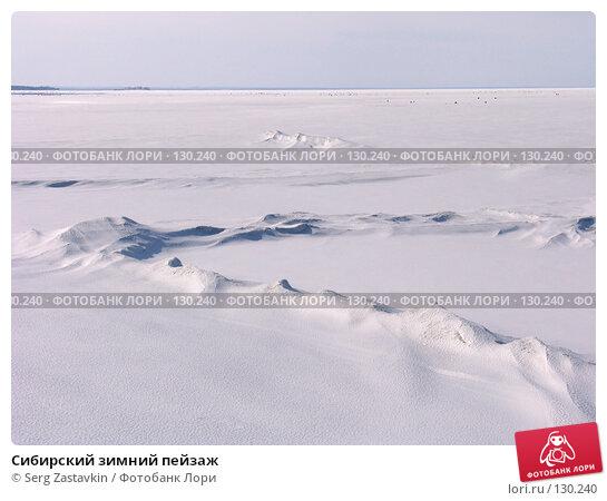 Сибирский зимний пейзаж, фото № 130240, снято 8 апреля 2006 г. (c) Serg Zastavkin / Фотобанк Лори