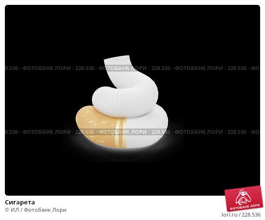 Сигарета, иллюстрация № 228536 (c) ИЛ / Фотобанк Лори