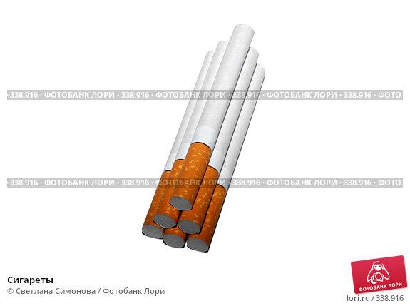 Сигареты, фото № 338916, снято 9 мая 2008 г. (c) Светлана Симонова / Фотобанк Лори