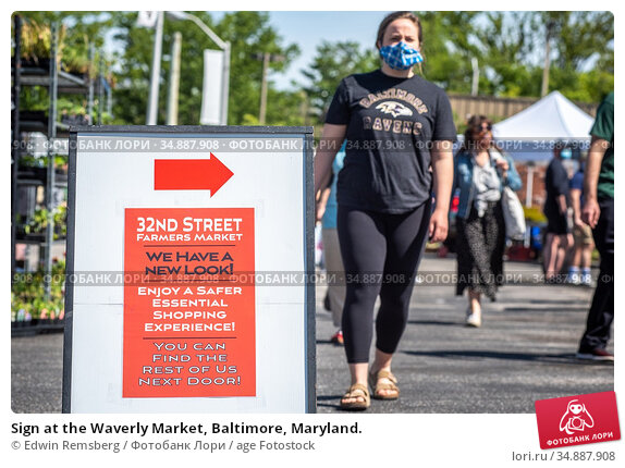 Sign at the Waverly Market, Baltimore, Maryland. Редакционное фото, фотограф Edwin Remsberg / age Fotostock / Фотобанк Лори