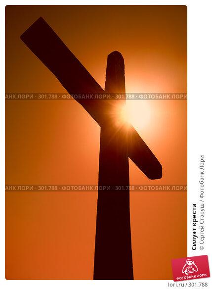 Силуэт креста, фото № 301788, снято 25 августа 2007 г. (c) Сергей Старуш / Фотобанк Лори