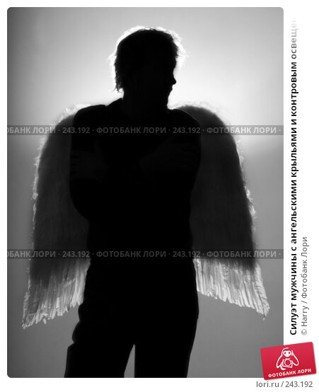 Силуэт мужчины с ангельскими крыльями и контровым освещением, фото № 243192, снято 30 мая 2017 г. (c) Harry / Фотобанк Лори