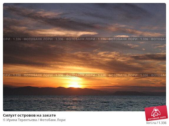 Силуэт островов на закате, эксклюзивное фото № 1336, снято 15 сентября 2005 г. (c) Ирина Терентьева / Фотобанк Лори
