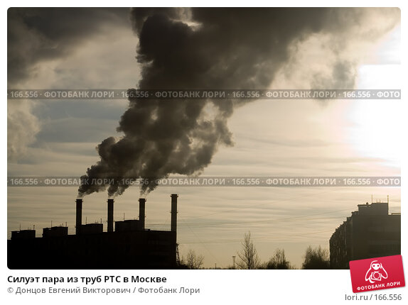Силуэт пара из труб РТС в Москве, фото № 166556, снято 5 января 2008 г. (c) Донцов Евгений Викторович / Фотобанк Лори